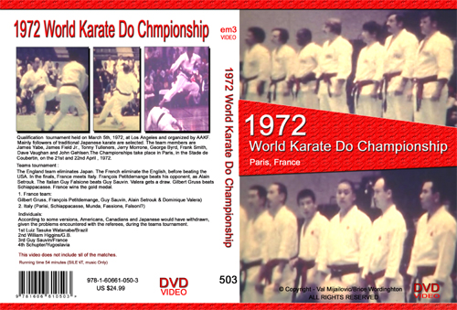 1972 World Karate Do Championship