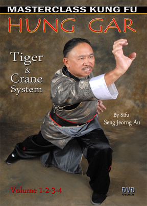 Hun Gar dvd set